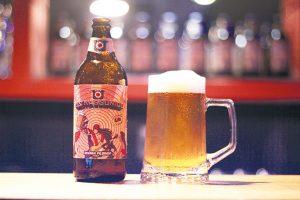 Nova cerveja é encorpada (Foto: Divulgação)